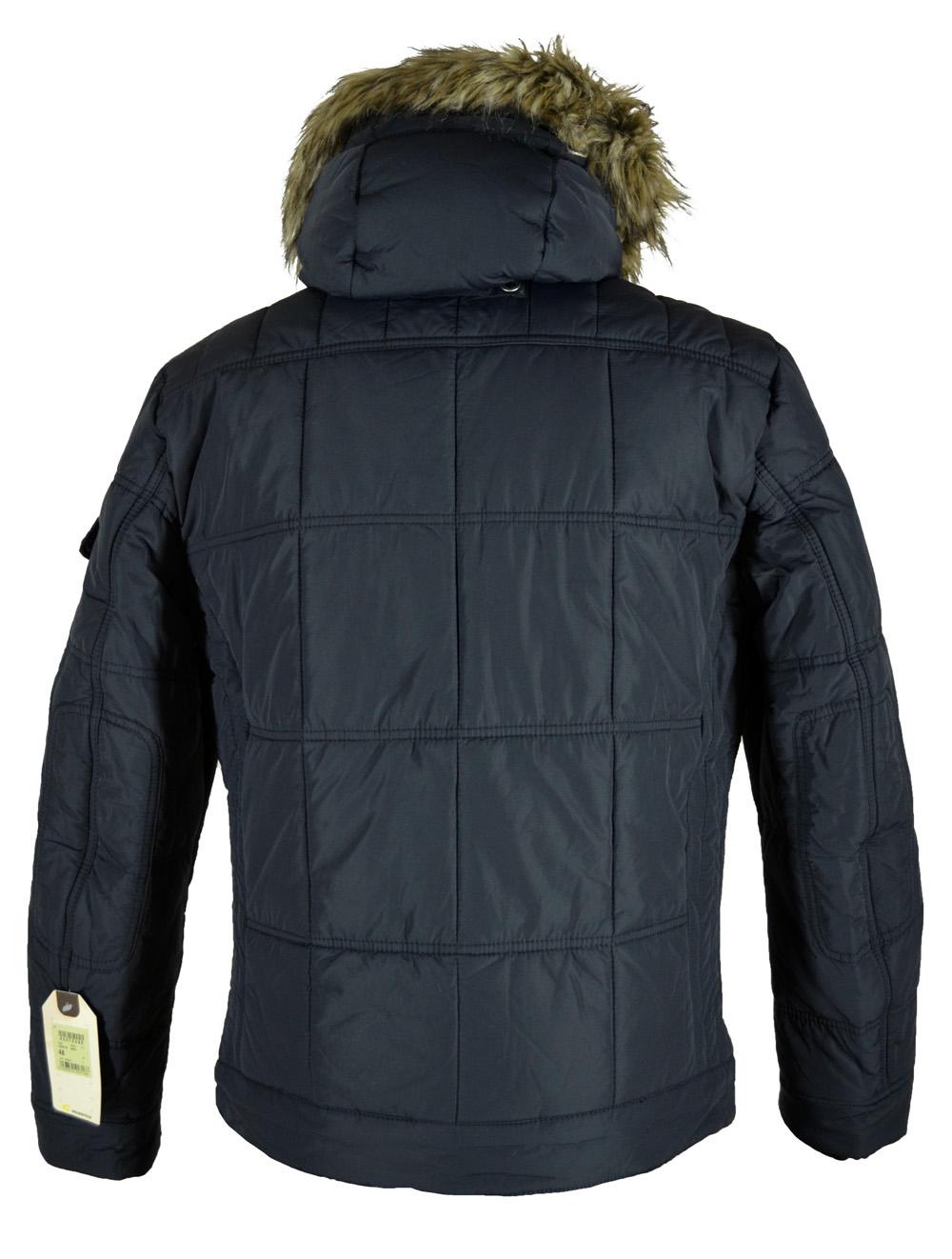 Где Купить Теплую Куртку