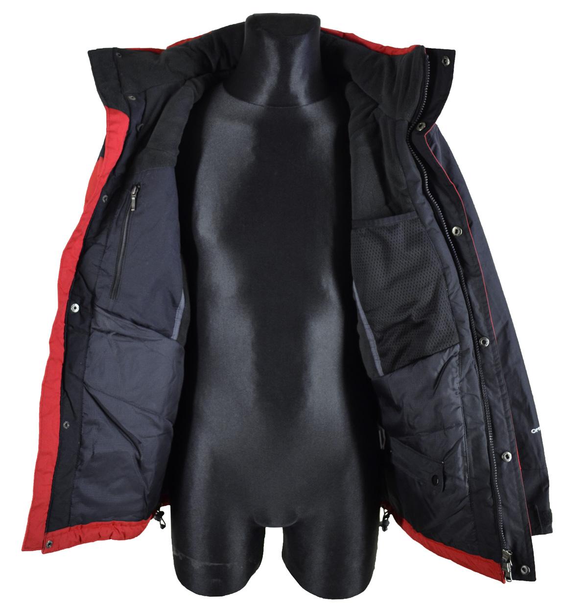 Женские зимние костюмы коламбия доставка